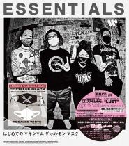 """Maximum the Hormone - Hajimete no Maximum the Hormone """"ESSENTIALS"""" LIVE/FES Sansen STYLE"""