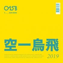 015B - YEARBOOK 2019 (KR)