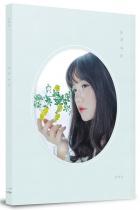 Lucia - Mini Album (Blue Ver.) (KR) [Neo Anniversary Price]