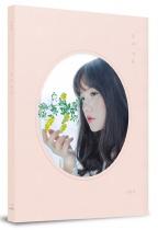 Lucia - Mini Album (Pink Ver.) (KR) [Neo Anniversary Price]