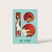 18 Again OST (KR)