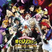 My Hero Academia: Heroes Rising OST Vinyl LP