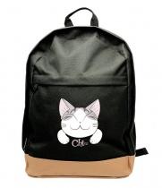 Kleine Katze Chi Rucksack
