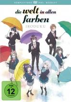 Die Welt in allen Farben - Iroduku DVD Box