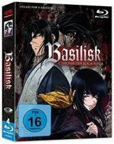 Basilisk - Gesamtausgabe Blu-ray Box