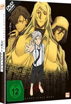 Bungo Stray Dogs - Dead Apple - The Movie DVD