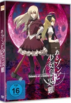 Calamity of a Zombie Girl DVD