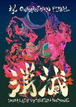 Kizu - ONEMAN TOUR FINAl Shomesu February 11, 2020 Theater Roppongi