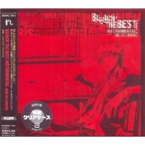 Bleach the Best Instrumental / Jam Set Groove