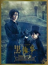 Black Butler (Kuroshitsuji) Musical: Tango in the Campania LTD