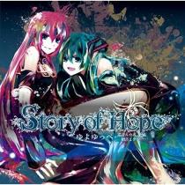 YUYOYUPPE + Ruka Megurine & Miku Hatsune - Story of Hope  CD+DVD