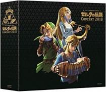 The Legend of Zelda Concert 2018 LTD