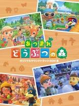 Animal Crossing: New Horizons original Soundtrack BGM Collection