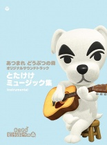 Animal Crossing: New Horizons Original Soundtrack Totakeke Music Collection - Instrumental