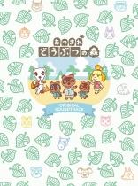 Animal Crossing: New Horizons Original Soundtrack Box LTD