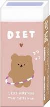 Q-LIA Diet Eraser
