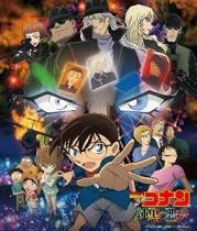 Detective Conan The Darkest Nightmare Movie OST