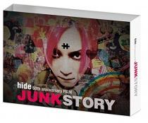 "hide 50th anniversary FILM ""JUNK STORY"" Blu-ray"