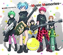 Assassination Classroom Best Album -Music Memories- LTD