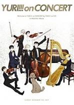 YURI!!! on Concert Blu-ray