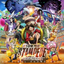 One Piece STAMPEDE OST