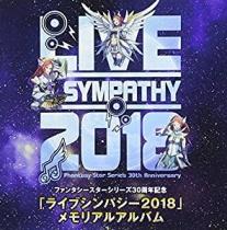 """Phantasy Star Series 30 Shunen Kinen """"Live Sympathy 2018"""" Memorial Album"""
