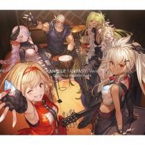 Granblue Fantasy: Versus OST