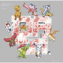 "Digimon Adventure Tri. Character Song ""Degimon Hen"" LTD"