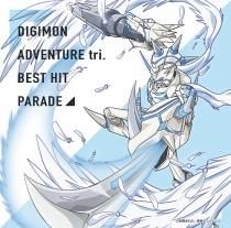 Digimon Adventure Tri. Best Hit  Parade