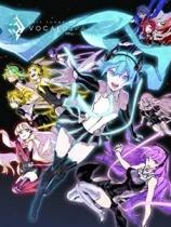 EXIT TUNES PRESENTS Vocalospace feat.Hatsune Miku LTD
