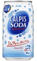 Calpis Soda