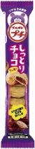 Petit Shittori Choco Chip
