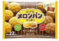 Kabaya Mini Melon-Pan Cookies