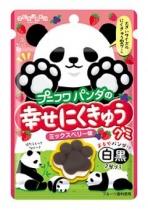Senjaku Puni-Fuwa Panda No Shiawase Nikukyu Gummy Mixed Berries