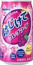 Hajikete Grape Soda