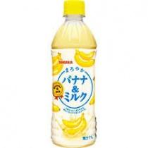 Sangaria Maroyaka Banana Miruku