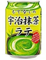Sangaria Motenashi No Uji Matcha Latte