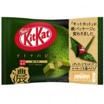 KitKat Mini Double Matcha
