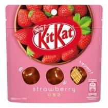 KitKat Strawberry Bites Pouch Pack