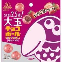 Morinaga Ichigo Chocoball