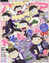 Animedia 2/2021