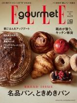 ELLE gourmet 5/2021