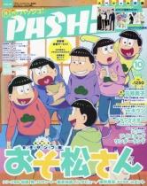 Pash! 10/2020