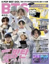 K-POP BEST IDOL 4/2021 (BTS Special)