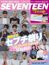 K-POP BEST IDOL 6/2020