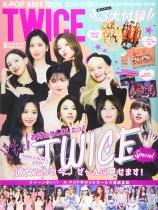K-POP BEST IDOL 8/2020