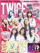 K-POP BEST IDOL 8/2019 Twice Special