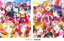 Love Live! The School Idol Movie Blu-ray LTD