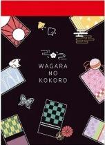 CRUX Wagara no Kokoro Mini Memo Pad Black