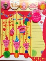 Sted-Fast Boo Boo Circus Letter Set
